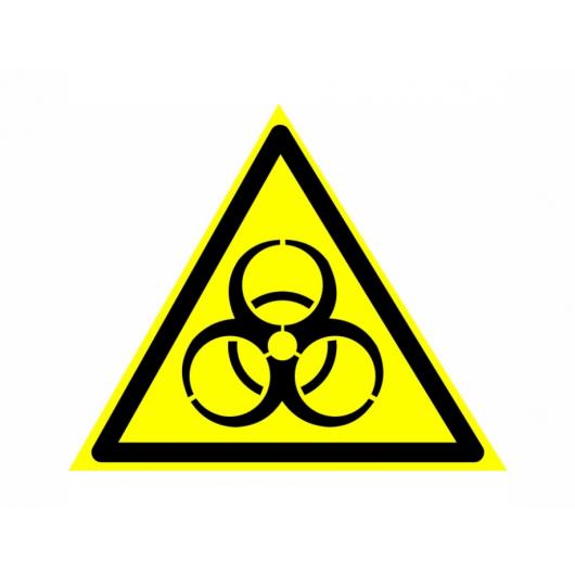 Знак предупреждающий фотолюминесцентный треугольный W 16