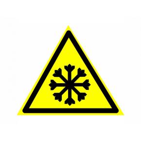 Знак предупреждающий фотолюминесцентный треугольный W 17