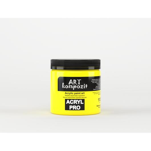 Краска акриловая художественная ART Kompozit Жёлтый лимонный 112 - изображение 2 - интернет-магазин tricolor.com.ua
