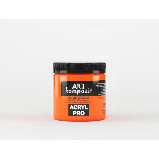 Краска акриловая художественная ART Kompozit Флуоресцентный оранжевый 553 - изображение 2 - интернет-магазин tricolor.com.ua