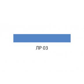 Символ линейной разметки фотолюминесцентный ЛР 03 (ПВХ)