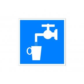 Знак указательный фотолюминесцентный квадратный D 02 (самокл. пластик)