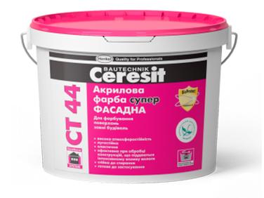 Краска акриловая CERESIT CT 44 (белая)