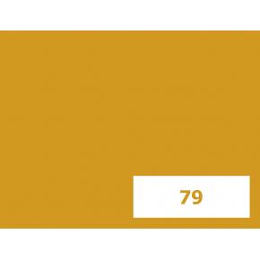 Краситель органорастворимый желтый Tricolor 79
