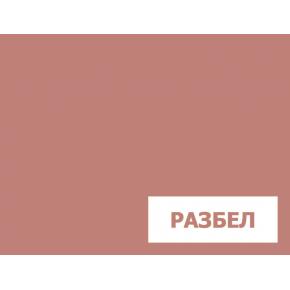 Пигмент железоокисный красный Tricolor 110/P.RED-101 - изображение 3 - интернет-магазин tricolor.com.ua