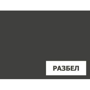 Пигмент железоокисный черный Tricolor 777/P.BLAK-11 - изображение 5 - интернет-магазин tricolor.com.ua