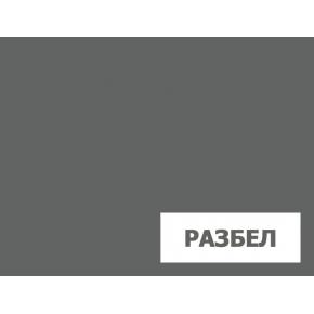 Пигмент железоокисный черный Tricolor 750/P.BLAK-11 - изображение 3 - интернет-магазин tricolor.com.ua