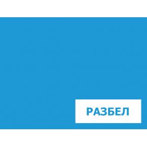 Пигмент фталоцианиновый синий Tricolor BGNCF/P.BLUE-15:4 IN - изображение 2 - интернет-магазин tricolor.com.ua