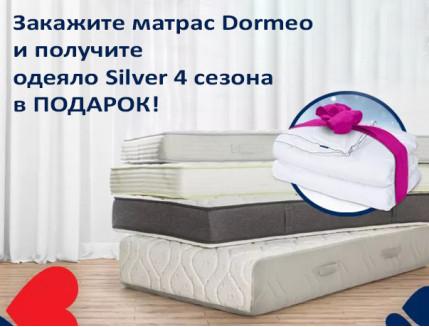 Ортопедический матрас Dormeo Aloe Vera 90х200 - изображение 2 - интернет-магазин tricolor.com.ua