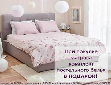 Ортопедический матрас Dormeo iMemory Silver 110х200 - изображение 2 - интернет-магазин tricolor.com.ua