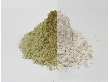 Пигмент фотохромный Tricolor зеленый