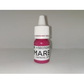 Краситель для смол и полиуретанов Marbo Фуксия розовый - интернет-магазин tricolor.com.ua
