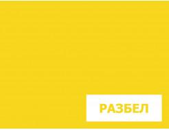 Пигмент органический желтый Tricolor 5GX/P.YELLOW-74 - изображение 2 - интернет-магазин tricolor.com.ua