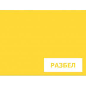 Пигмент органический желтый светопрочный Tricolor 1148 P.YELLOW-13 - изображение 2 - интернет-магазин tricolor.com.ua
