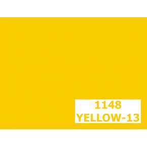 Пигмент органический желтый светопрочный Tricolor 1148 P.YELLOW-13