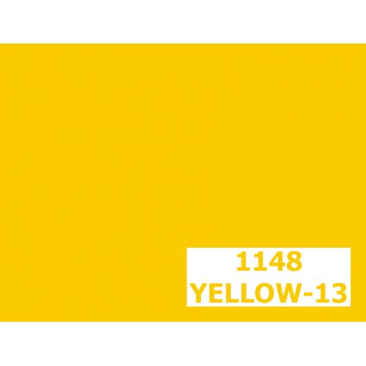 Пигмент органический желтый светопрочный Tricolor 1148 P.YELLOW-13 - интернет-магазин tricolor.com.ua