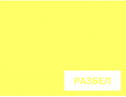 Пигмент органический желтый светопрочный Tricolor 61 - изображение 2 - интернет-магазин tricolor.com.ua