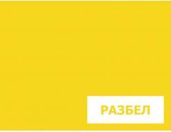 Пигмент органический желтый светопрочный Tricolor 17 - изображение 2 - интернет-магазин tricolor.com.ua