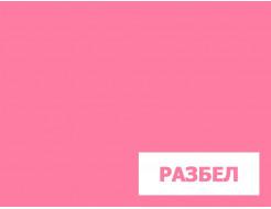 Пигмент органический алый концентрированный светопрочный Tricolor RN/P.RED-3 CH - изображение 2 - интернет-магазин tricolor.com.ua