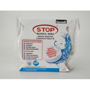 Ceresit Стоп Влага - сменная таблетка 450 г - интернет-магазин tricolor.com.ua