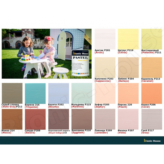 Краска-воск для дерева Wood Wax Pro Bionic House алкидно-акриловая Хаки - изображение 4 - интернет-магазин tricolor.com.ua