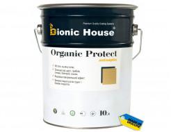 Антисептик для дерева Bionic House Organic Protect Серый - изображение 2 - интернет-магазин tricolor.com.ua