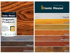 Антисептик для дерева Bionic House Organic Protect Ирис - изображение 3 - интернет-магазин tricolor.com.ua