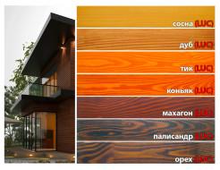 Лазурь для дерева фасадная 32 Color Bionic House антисептик Дуб LUC - изображение 3 - интернет-магазин tricolor.com.ua