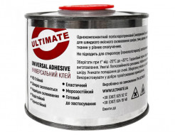 Клей полихлоропреновый Ultimate Universal adgezive - изображение 2 - интернет-магазин tricolor.com.ua