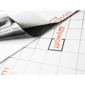 Вибропоглощающий материал для авто Шумофф Layer 0,37*0,27м - интернет-магазин tricolor.com.ua