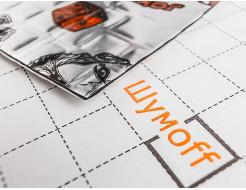 Вибропоглощающий материал для авто Шумофф Joker 0,37*0,27м - изображение 5 - интернет-магазин tricolor.com.ua
