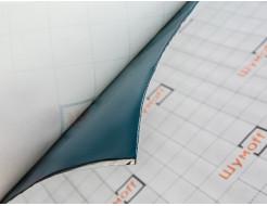 Вибропоглощающий материал для авто Шумофф M2 Ultra 0,37*0,27м - изображение 3 - интернет-магазин tricolor.com.ua