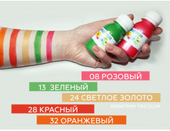 Аквагрим гипоаллергенный Tricolor - 08 розовый - изображение 2 - интернет-магазин tricolor.com.ua