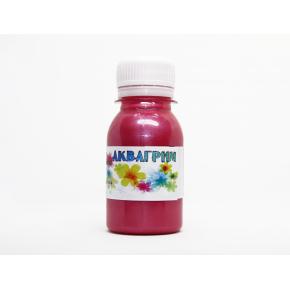 Аквагрим гипоаллергенный Tricolor - 08 розовый - интернет-магазин tricolor.com.ua