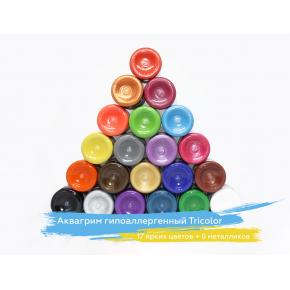 Аквагрим гипоаллергенный Tricolor - 19 бирюзовый - изображение 2 - интернет-магазин tricolor.com.ua