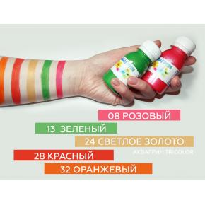 Аквагрим гипоаллергенный Tricolor - 32 оранжевый - изображение 2 - интернет-магазин tricolor.com.ua