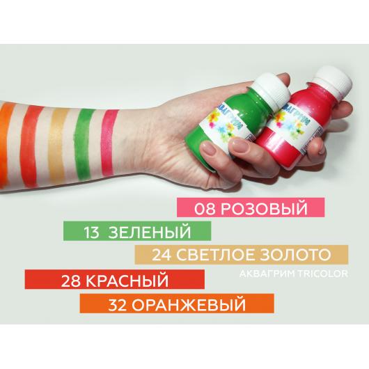 Аквагрим металлик гипоаллергенный Tricolor - 24 светлое золото (металлик) - изображение 2 - интернет-магазин tricolor.com.ua