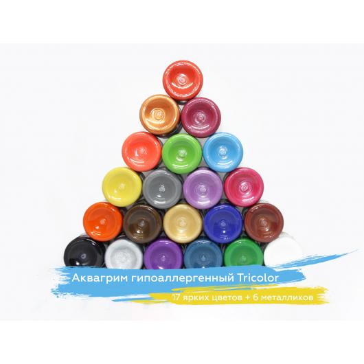 Аквагрим металлик гипоаллергенный Tricolor - 25 темное золото (металлик) - изображение 3 - интернет-магазин tricolor.com.ua
