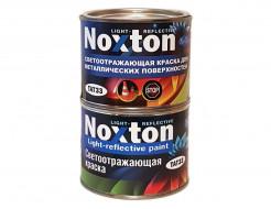 Светоотражающая краска для металла NoxTon оранжевая - интернет-магазин tricolor.com.ua