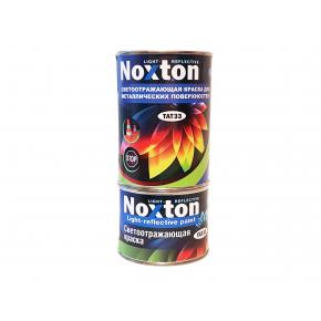 Светоотражающая краска для металла NoxTon оранжевая - изображение 3 - интернет-магазин tricolor.com.ua