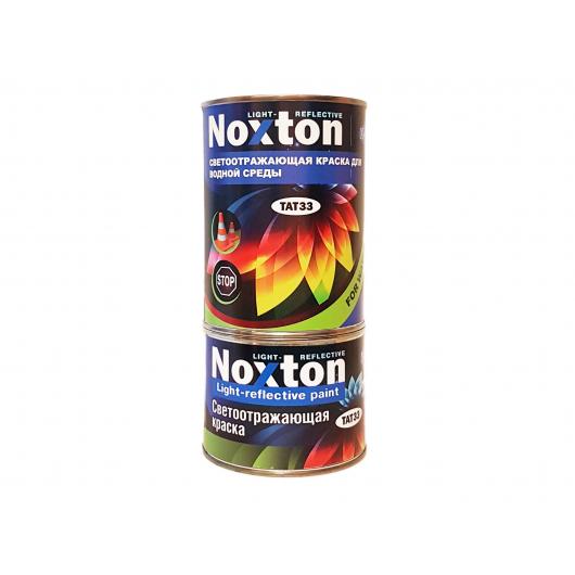 Светоотражающая краска для водной среды NoxTon оранжевая - изображение 2 - интернет-магазин tricolor.com.ua