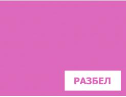 Пигмент органический светопрочный рубин Tricolor BK-W/P.RED 57:1 - изображение 2 - интернет-магазин tricolor.com.ua