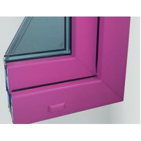 Краска для пластика PaliPlast RP 2040 base C - интернет-магазин tricolor.com.ua
