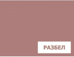 Пигмент железоокисный красный Tricolor 190/P.RED-101 - изображение 3 - интернет-магазин tricolor.com.ua