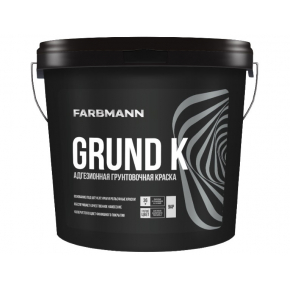 Краска грунтовочная адгезионная Farbmann Grund K база AP - интернет-магазин tricolor.com.ua