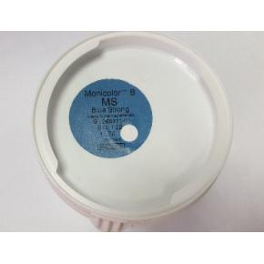 Пигментная паста Monicolor-B MS-синяя