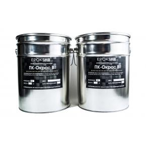 Двухкомпонентная эпоксидная паропроницаемая краска на водной основе ПК-Окрас В * Под колеровку по каталогу RAL