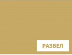Пигмент железоокисный желтый Tricolor 313/P.YELLOW-42 - изображение 3 - интернет-магазин tricolor.com.ua
