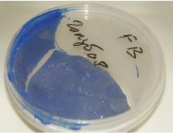 Краска флуоресцентная пластизольная голубая АКЦИЯ! (образец ≈100 г) - изображение 2 - интернет-магазин tricolor.com.ua