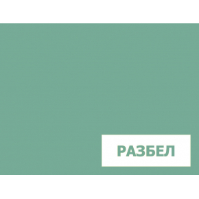 Пигмент железоокисный зеленый Tricolor 835 - изображение 3 - интернет-магазин tricolor.com.ua